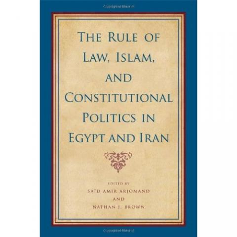 The Rule of Law Islam book cover